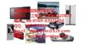 销售科思创PC/ABS Bayblend FR3110 TV