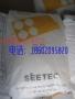 SEETEC H7511