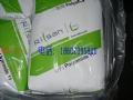 物性常数 PA11 法国阿科玛 arkema Rilsan BESN P40TL