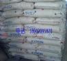 PPE/PS 日本旭化成 akchem XYRON L543V
