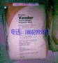 PBT 美国泰科纳 Ticona Vandar 4612R