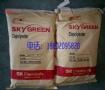 韩国SK SKYGREEN H2003