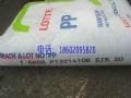 韩国湖南 honam RANPELEN SFC-750R