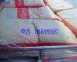 PA9T 日本可乐丽 kuraray  G1302 30%GF高流动