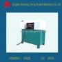 橡胶切块机_橡胶切块机厂家_橡胶切块机价格