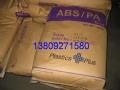 德国巴斯夫 basf PA/ABS Terblend NM-19XP