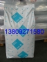 荷兰帝斯曼 DSM PA6 AKULON K222-KGMV14 NAT