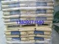 日本宝理 Polyplastics POM DURACON GR-20