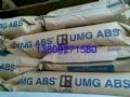 日本UMG ABS BULKSAM TM-21