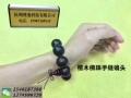 动态佛珠手链镜头厂家;13486363444;高科技牌具批发