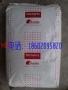 柜货供应 PA6   C216V40