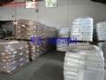ABS 沙伯基础创新塑料 SABIC  AS200GF 20%玻纤增强
