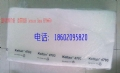 塑料原料价格 EPDM   EPT9650