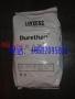 FDA认证   Durethan BG 30 X H1.0 000000