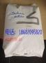 品牌型号  沙伯基础创新塑料 SABIC ULTEM 1285