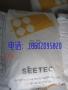 韩国现代 hyundai  H7580