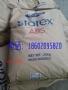物质安全表 ABS  starex HG-0760AT 高光泽