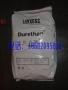 德国朗盛 lanxess  DP BC 500 H2.0 901510
