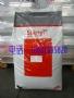 塑料原料价格    TW271F6