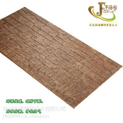 杰洛特柞木炭装饰板木纹方块系列电视背景墙板装饰板门板护墙板