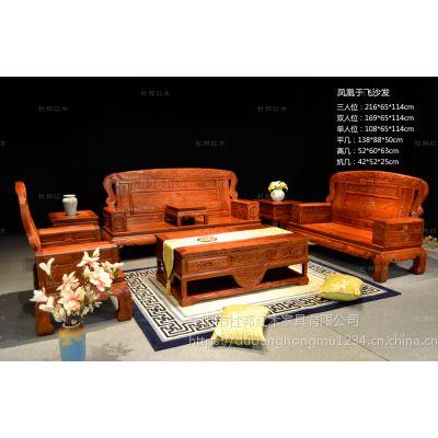 刺猬紫檀东阳杜邦红木家具客厅沙发100%刺猬紫檀凤凰于飞沙发