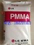 出厂价 PMMA   HI835H
