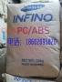 原厂原包 PC 韩国三星 Samsung Infino TP-1020