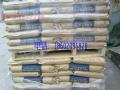 日本宝理 Polyplastics DURACON KL02M