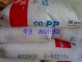 YUPLENE BX3900 高刚性,高耐热性,高流动性