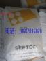韩国现代 hyundai SEETEC M6101