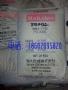 代理证 PC/ABS   DN-3510F 注塑级