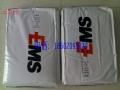 瑞士艾曼斯 EMS Grilon TSGZ-25/4