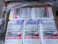 材质证明 PETG/PCTG/PCTA   Eastman Cadence Co