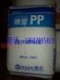 PP 韩国晓星 hyosung  J640U