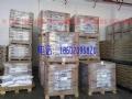 德国巴斯夫 basf Ultramid 8350HS BK-102 半结晶,