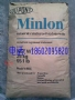 美国杜邦 dupont Minlon 12T BKB100