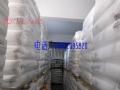 供应商    LP9277