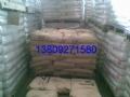 沙伯基础创新塑料 SABIC PBT VALOX 420SE0