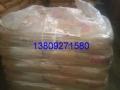 美国杜邦 dupont TPEE Hytrel 4556