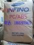 PC/ABS  Infino EF-1031