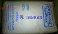 参数 K树脂 日本旭化成 asahi-kasei  835