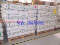塑料  意大利兰蒂奇 radici Radici Compounds  N66M