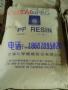 PP 台湾台化 tairirpo 台丽丙 F2003 高刚性、高透明性AT:超