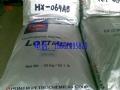 供应商  韩国湖南 honam LOTTMER HX-555AB