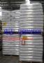 原厂供应 PC/ABS 沙伯基础创新塑料 SABIC CYCOLOY FXC81