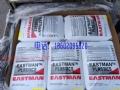 NSF61 PETG/PCTG/PCTA 美国伊士曼  Eastar Copol