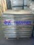 PBT  SHINITE E202G30