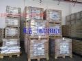 塑胶原料   Ultramid B3M6 尺寸稳定性,抗撞击性高,耐油性能,