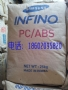 Infino LB-3150GW