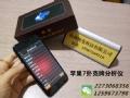 黑金苹果7扑克牌分析仪批发价;13486363444;广州正规牌具公司